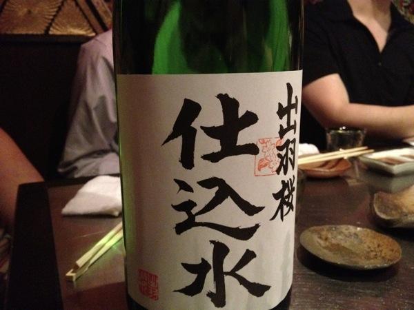 Hatsuhanaikka 0640
