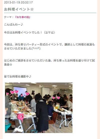 スクリーンショット 2013-01-23 11.47.17