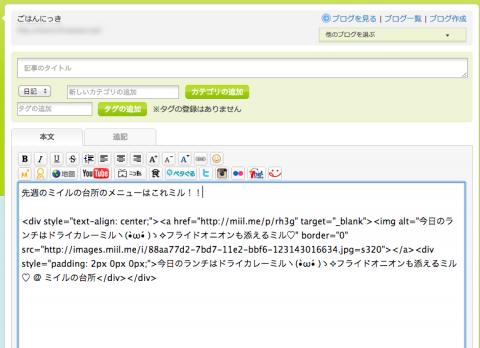 スクリーンショット 2013-02-28 12.44.54
