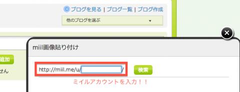 スクリーンショット 2013-02-28 12.37.07