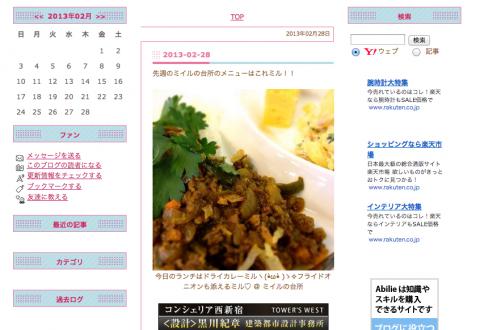 スクリーンショット 2013-02-28 12.45.31