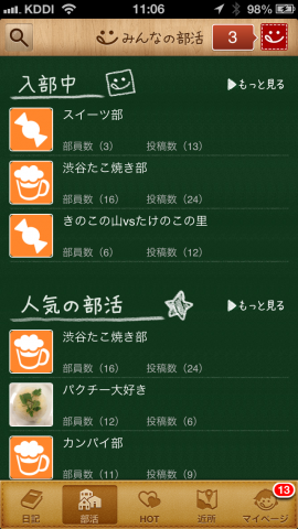 IMG_3471