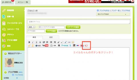 スクリーンショット 2013-02-28 16.06.49