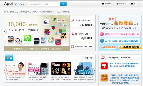 スクリーンショット 2013-03-11 16.46.25