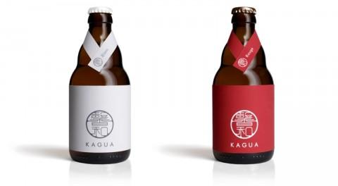 KAGUAボトル