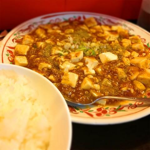 middooさん 四川麻婆豆腐定食
