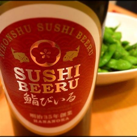 鮨びぃる(瓶)