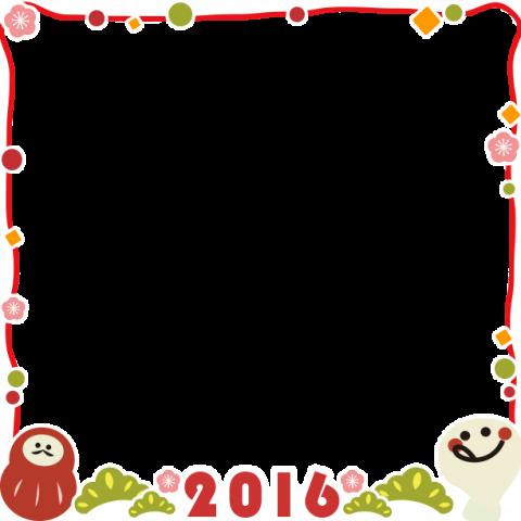 2016フレーム
