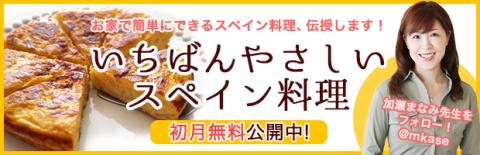 kase_6_banner