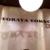 とらやが東京駅に新しく出店した「TORAYA TOKYO」の物販コーナーの充実っぷりに感激!