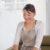 自分の好きなことを楽しくマイペースに続けて夢を実現! シラサカアサコさんインタビュー